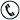 telephonesmall